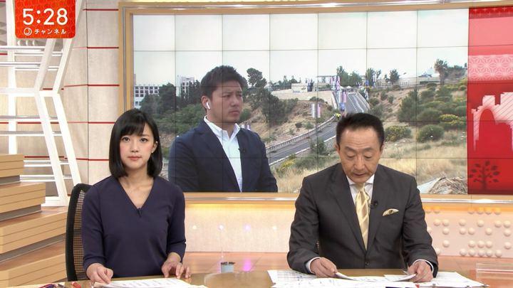 2018年05月14日竹内由恵の画像06枚目