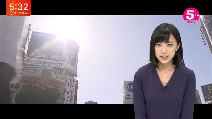 2018年05月14日竹内由恵の画像08枚目
