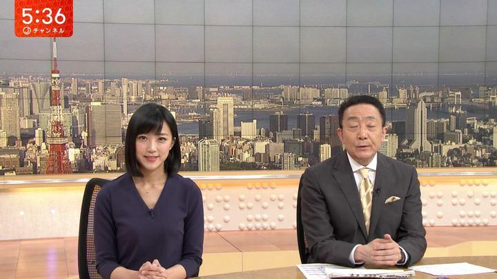 2018年05月14日竹内由恵の画像09枚目
