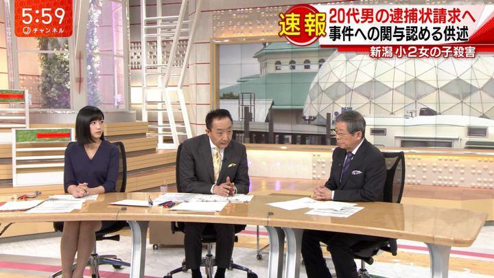 2018年05月14日竹内由恵の画像13枚目