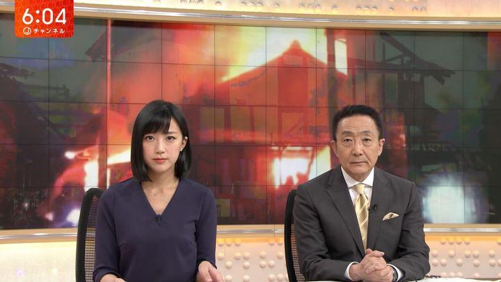 2018年05月14日竹内由恵の画像15枚目