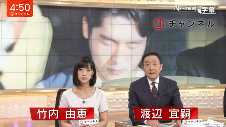 2018年05月15日竹内由恵の画像01枚目