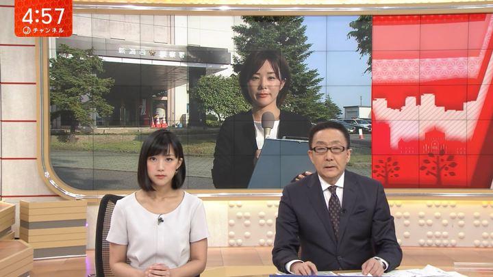 2018年05月15日竹内由恵の画像02枚目