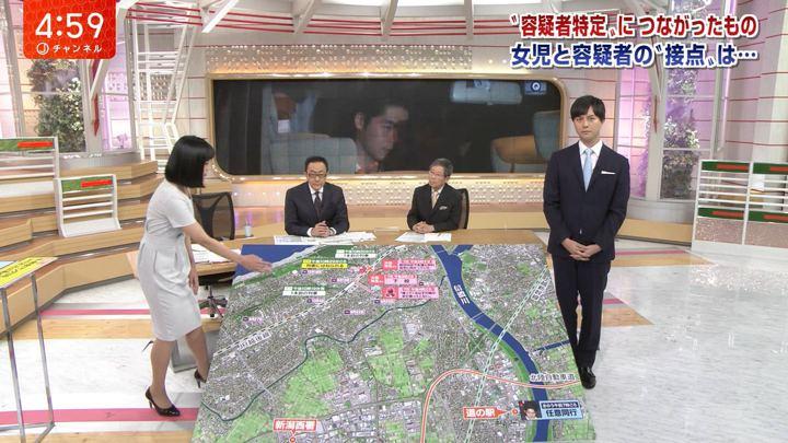 2018年05月15日竹内由恵の画像03枚目