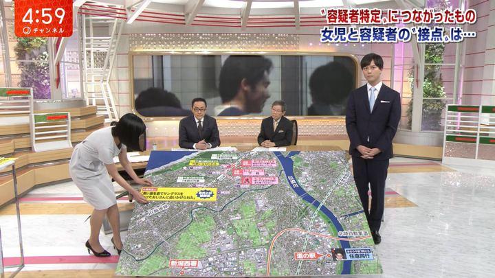 2018年05月15日竹内由恵の画像04枚目