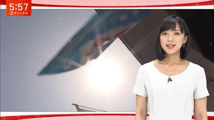 2018年05月15日竹内由恵の画像13枚目