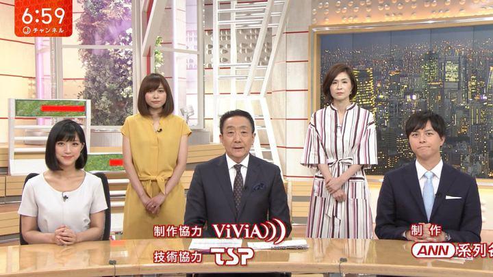 2018年05月15日竹内由恵の画像25枚目