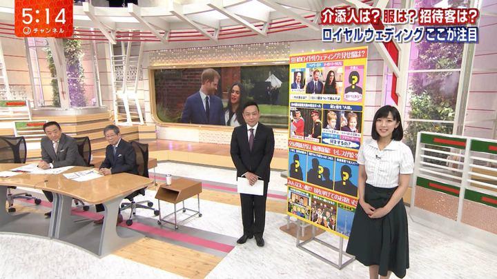 2018年05月16日竹内由恵の画像05枚目