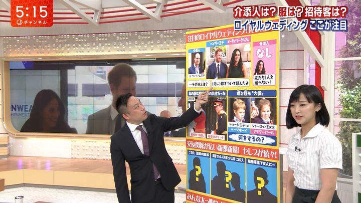 2018年05月16日竹内由恵の画像06枚目