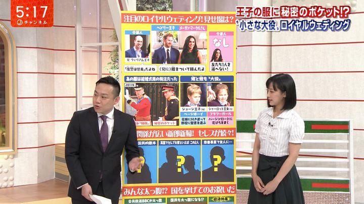 2018年05月16日竹内由恵の画像09枚目