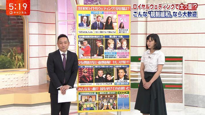 2018年05月16日竹内由恵の画像11枚目