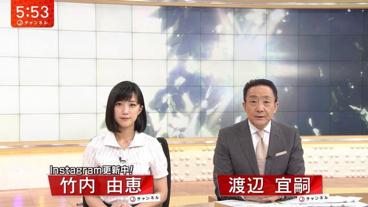 2018年05月16日竹内由恵の画像16枚目