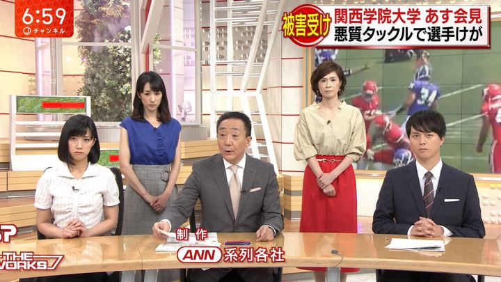 2018年05月16日竹内由恵の画像27枚目
