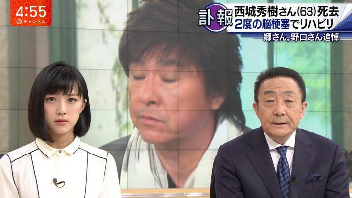 2018年05月17日竹内由恵の画像02枚目