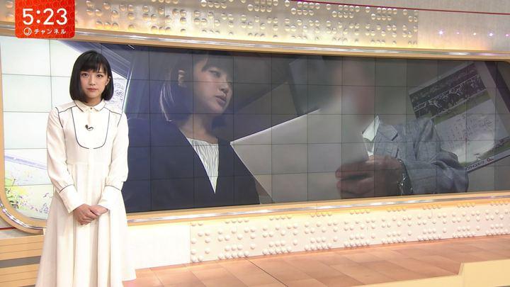 2018年05月17日竹内由恵の画像11枚目