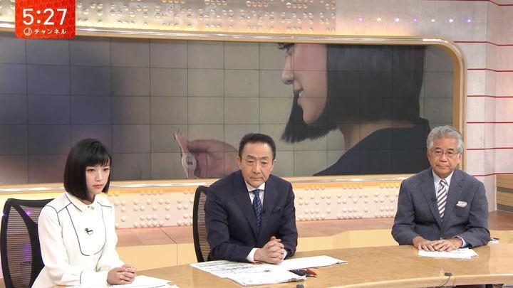 2018年05月17日竹内由恵の画像18枚目