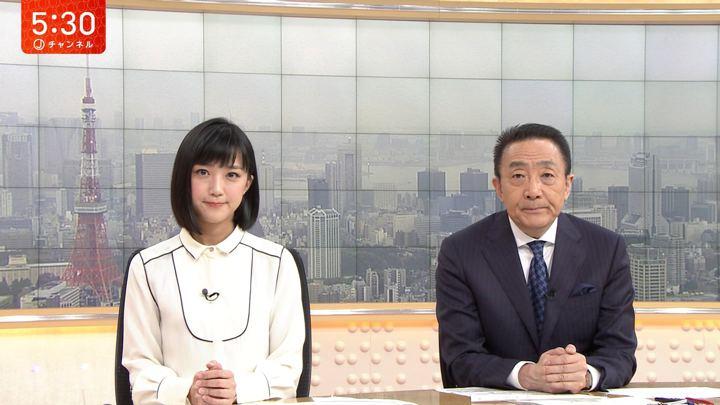2018年05月17日竹内由恵の画像19枚目