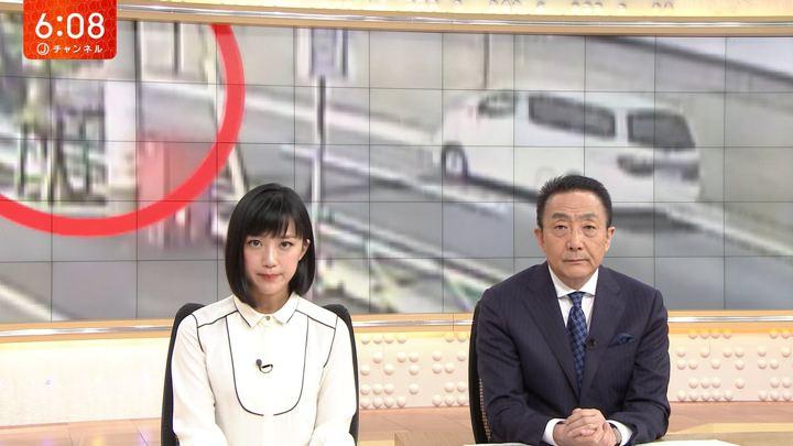 2018年05月17日竹内由恵の画像21枚目