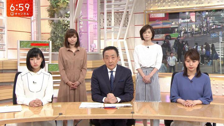 2018年05月17日竹内由恵の画像28枚目