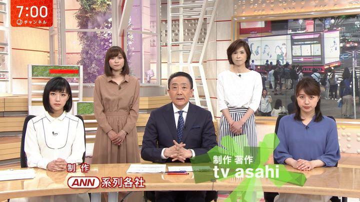 2018年05月17日竹内由恵の画像29枚目