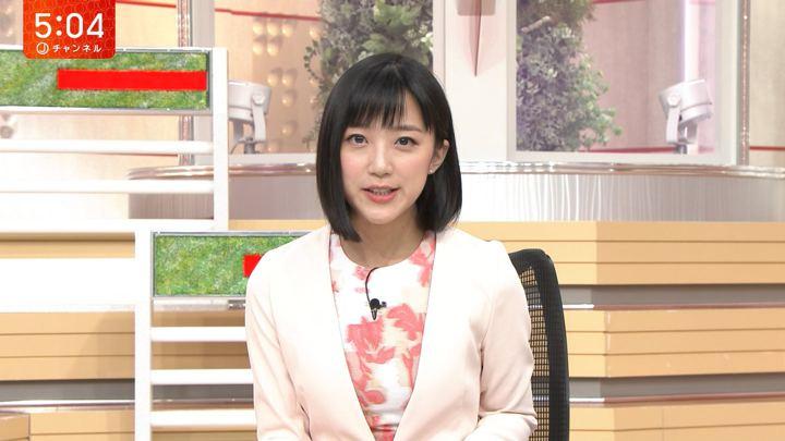 2018年05月18日竹内由恵の画像05枚目