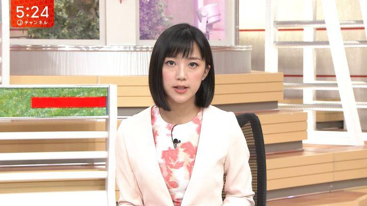 2018年05月18日竹内由恵の画像09枚目