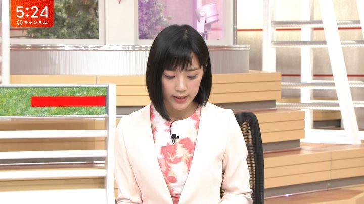 2018年05月18日竹内由恵の画像10枚目