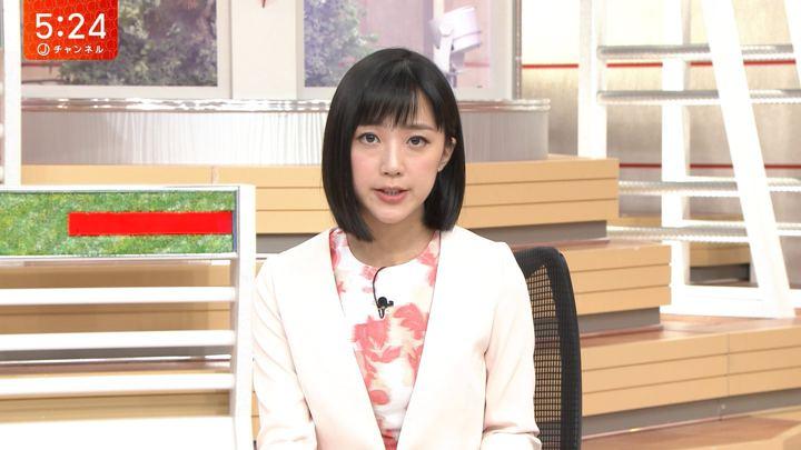 2018年05月18日竹内由恵の画像11枚目