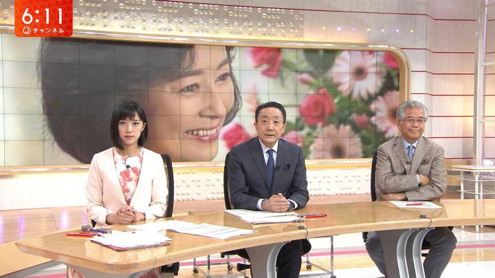 2018年05月18日竹内由恵の画像13枚目