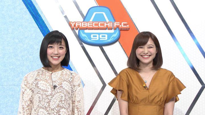 2018年05月20日竹内由恵の画像03枚目