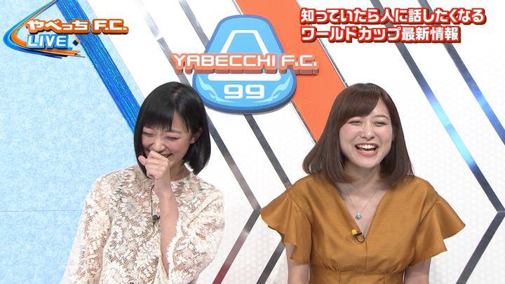 2018年05月20日竹内由恵の画像06枚目
