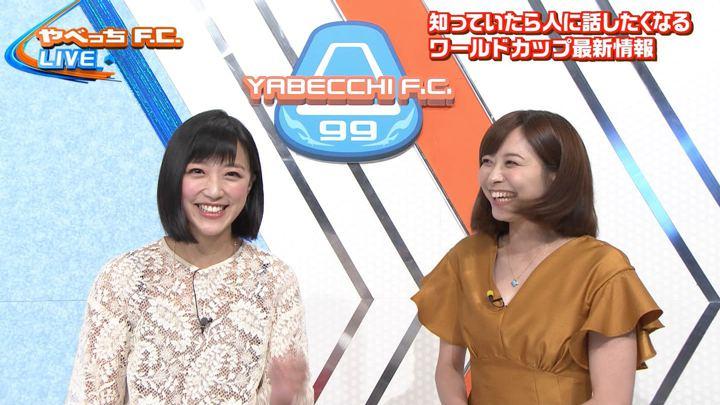 2018年05月20日竹内由恵の画像07枚目