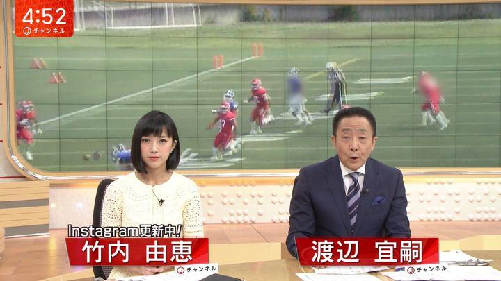 2018年05月21日竹内由恵の画像01枚目