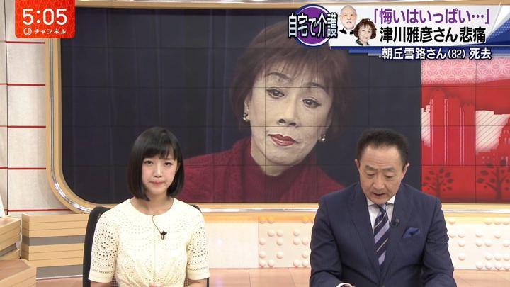 2018年05月21日竹内由恵の画像07枚目