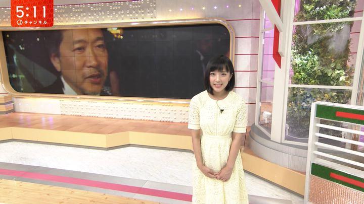 2018年05月21日竹内由恵の画像08枚目