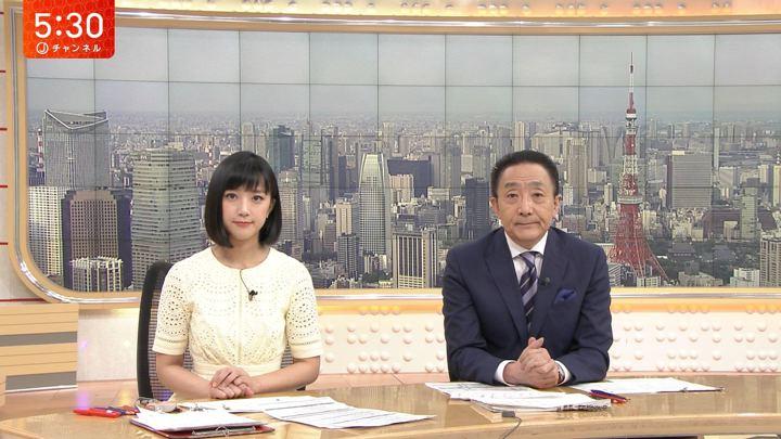 2018年05月21日竹内由恵の画像11枚目