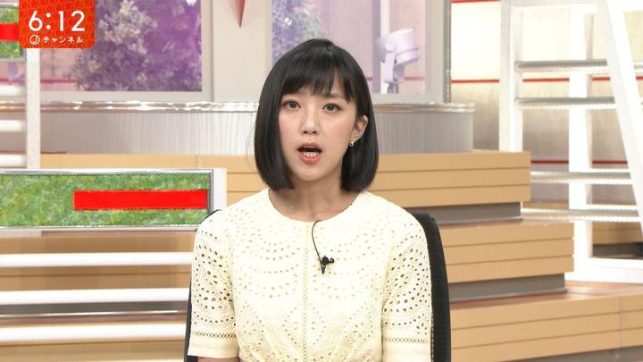 2018年05月21日竹内由恵の画像16枚目