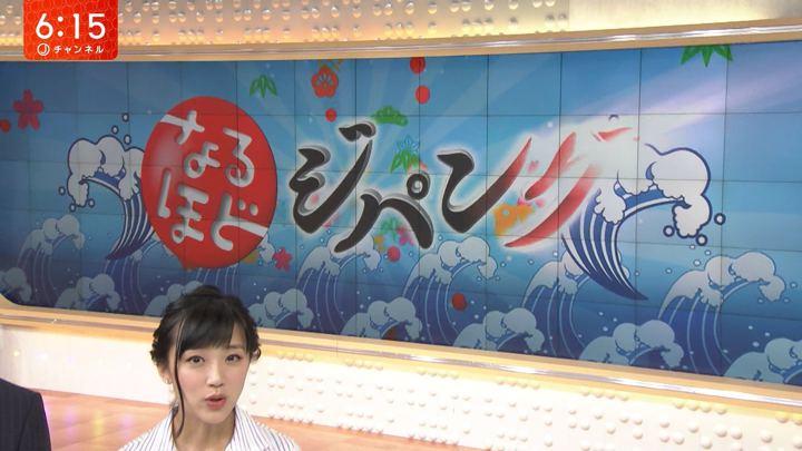 2018年05月22日竹内由恵の画像19枚目