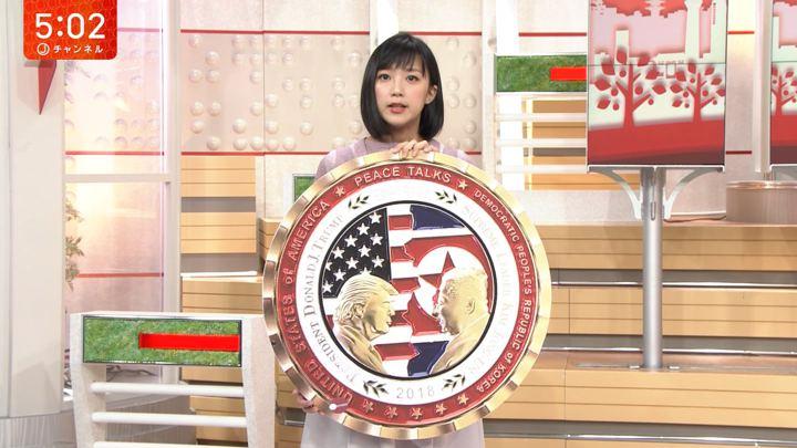 2018年05月23日竹内由恵の画像04枚目