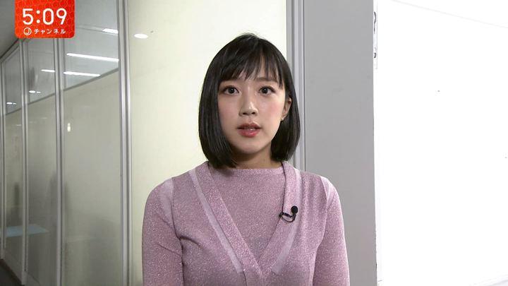 2018年05月23日竹内由恵の画像05枚目