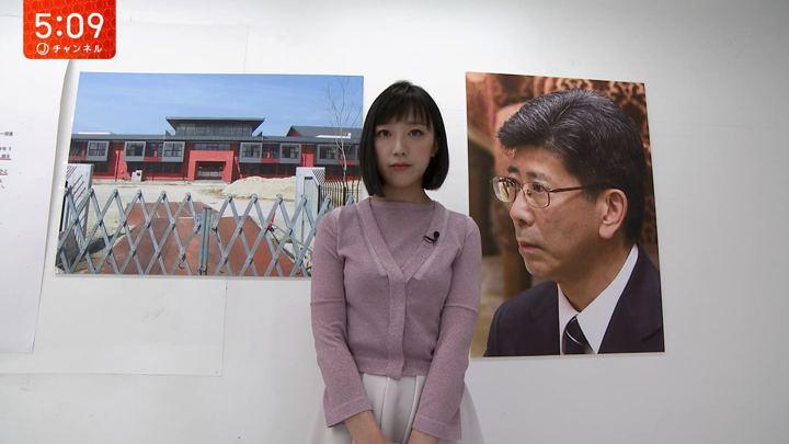 2018年05月23日竹内由恵の画像09枚目