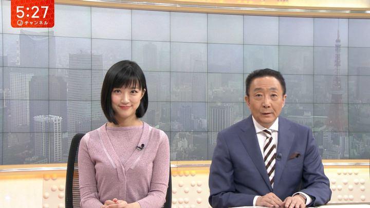 2018年05月23日竹内由恵の画像15枚目