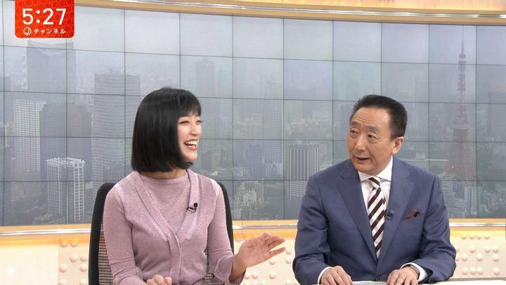 2018年05月23日竹内由恵の画像16枚目