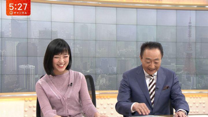2018年05月23日竹内由恵の画像17枚目