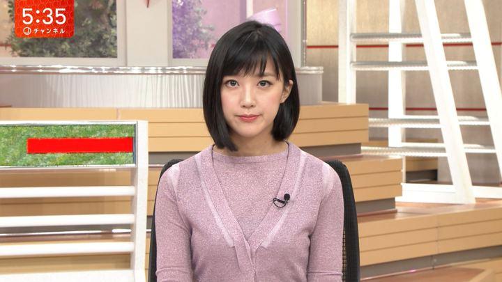 2018年05月23日竹内由恵の画像18枚目