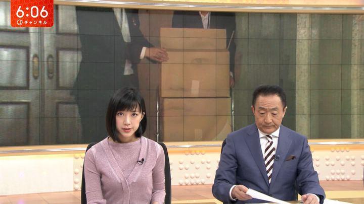 2018年05月23日竹内由恵の画像20枚目