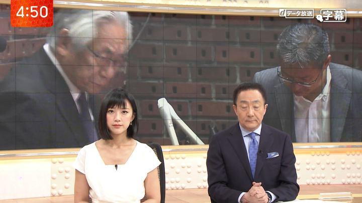 2018年05月25日竹内由恵の画像01枚目