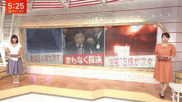 2018年05月25日竹内由恵の画像03枚目