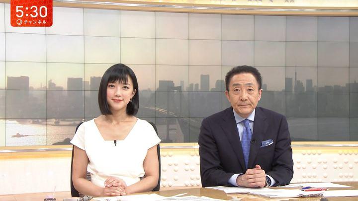2018年05月25日竹内由恵の画像04枚目