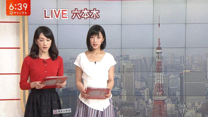 2018年05月25日竹内由恵の画像09枚目